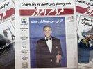 george-clooney-newspaperv2v3.jpg