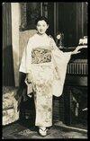Michiko.jpg
