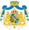 Greater_coat_of_arms_of_Crown_Princess_Victoria,_Duchess_of_Västergötland.svg.png