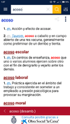 Screenshot_2018-01-29-01-07-27-156_es.rae.dle.png