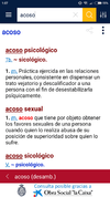 Screenshot_2018-01-29-01-07-41-484_es.rae.dle.png