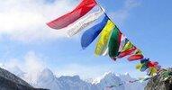 banderas-de-oracion-con-imagenes-y-texto-en-tibetano_MLM-O-37083275_474.jpg